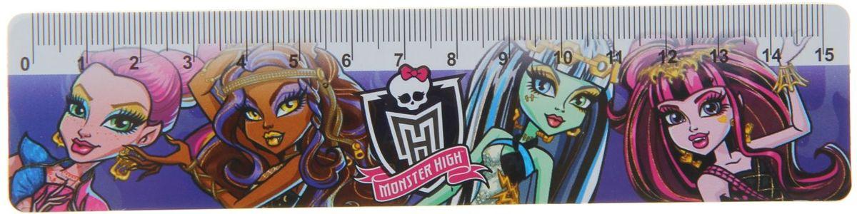 Monster High Линейка 15 см