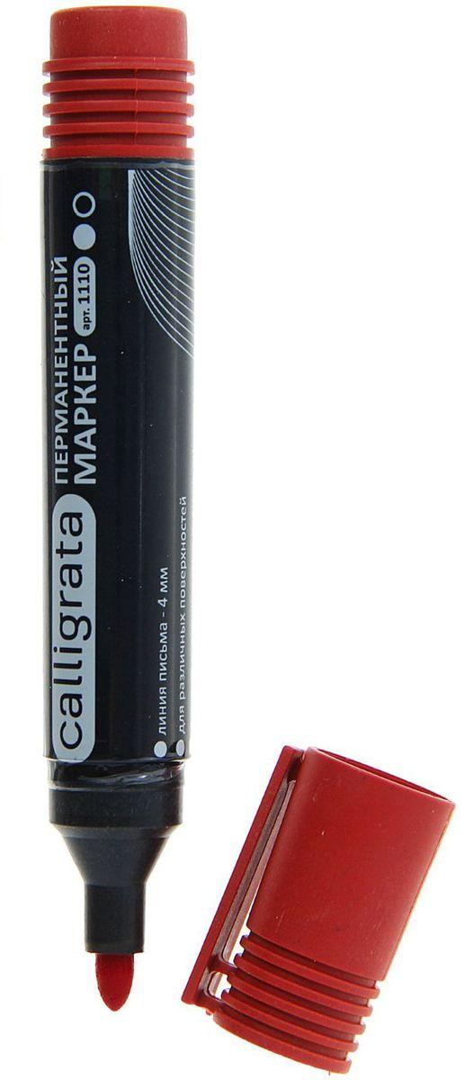 Calligrata Маркер перманентный цвет красный1280363