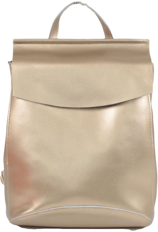 Рюкзак женская Flioraj, цвет: золотой. 16081608 goldЗакрывается на молнию и клапан. Внутри два отделения, два кармана на молнии, два открытых кармана. Снаружи один карман на молнии.