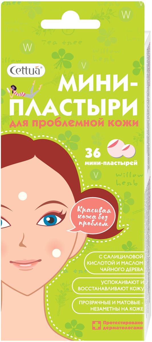 Cettua Мини-пластыри для проблемной кожи, 3 саше по 12 штук15790912Матовые прозрачные мини-пластыри специально разработаны для быстрого восстанавления участков кожи, воспалившихся из-за угревой сыпи. Масло чайного дерева и салициловая кислота успокаивает и восстанавливает кожу, не раздражая и не повреждая ее. Экстракт кипрея успокаивает кожу и уменьшает покраснение. Мини-пластыри незаметны на коже и удобны в применении. Протестировано дерматологами.