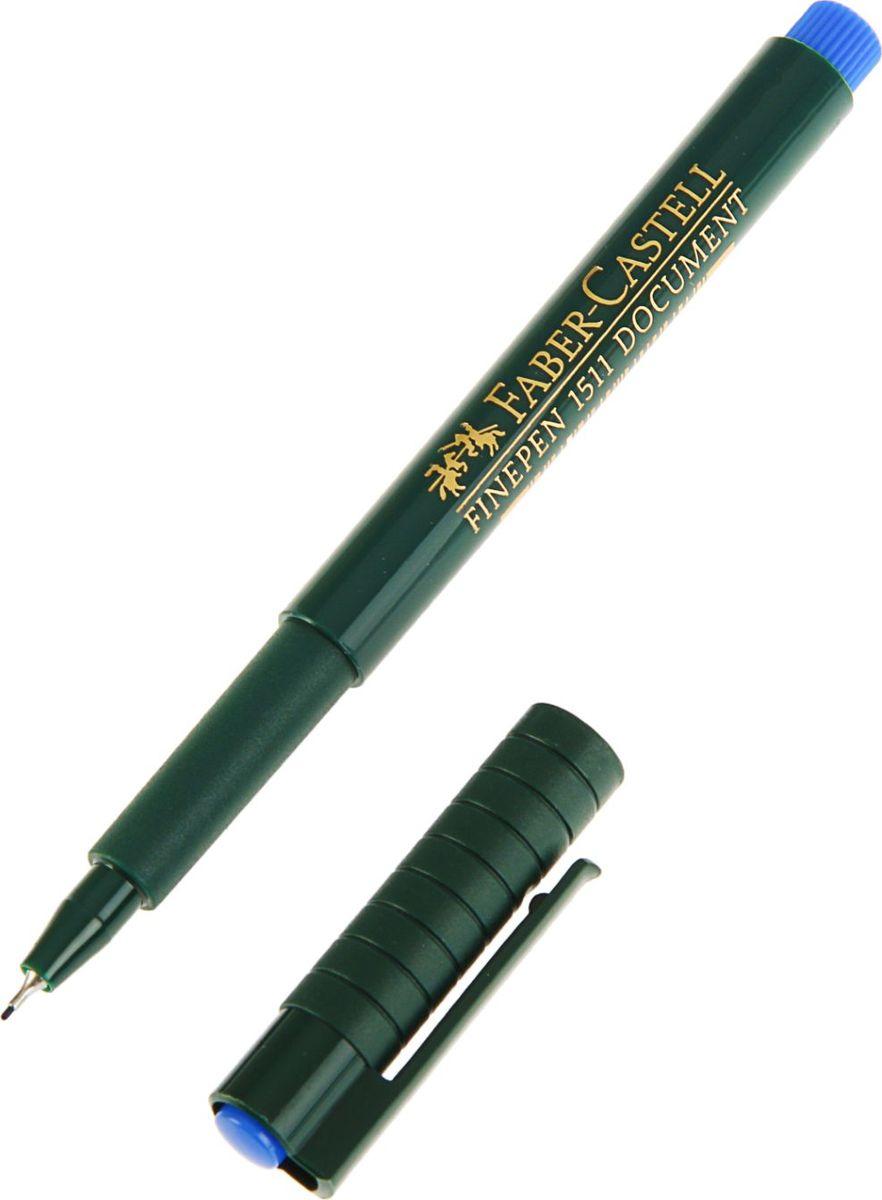 Faber-Castell Ручка капиллярная Finepen 1511 Document синяя1986287