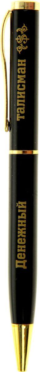 Ручка шариковая Денежный талисман синяя233740При современном темпе жизни без ручки никуда, и одним из важных критериев при ее выборе является внешний вид и механизм, ведь это не только письменная принадлежность, но и стильный аксессуар. А также ручка – это отличный подарок. Мы пошли дальше и придали обычному предмету свойства, присущие талисманам. станет прекрасным сувениром по любому поводу как мужчине, так и женщине, а также идеально дополнит образ своего обладателя.