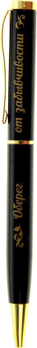 Ручка шариковая Оберег от забывчивости синяя233741При современном темпе жизни без ручки никуда, и одним из важных критериев при ее выборе является внешний вид и механизм, ведь это не только письменная принадлежность, но и стильный аксессуар. А также ручка – это отличный подарок. Мы пошли дальше и придали обычному предмету свойства, присущие талисманам. станет прекрасным сувениром по любому поводу как мужчине, так и женщине, а также идеально дополнит образ своего обладателя.