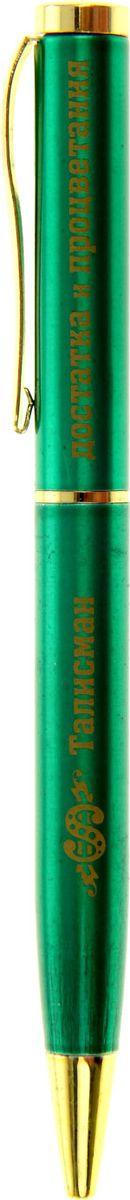 Ручка шариковая Талисман достатка и процветания синяя233746При современном темпе жизни без ручки никуда, и одним из важных критериев при ее выборе является внешний вид и механизм, ведь это не только письменная принадлежность, но и стильный аксессуар. А также ручка – это отличный подарок. Мы пошли дальше и придали обычному предмету свойства, присущие талисманам. станет прекрасным сувениром по любому поводу как мужчине, так и женщине, а также идеально дополнит образ своего обладателя.