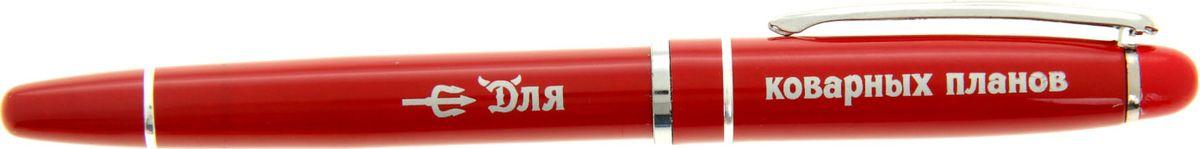 Ручка капиллярная Для коварных планов синяя279284В современном темпе жизни без ручки никуда, и одними из важных критериев при ее выборе становятся внешний вид и практичность, ведь это не только письменная принадлежность, но и стильный аксессуар. Наша уникальная разработка Ручка капиллярная в подарочной упаковке Для коварных планов объединила в себе классическую форму и оригинальный дизайн, а именно лаконичное сочетание красного и серебряного цвета с изысканной гравировкой. Капиллярный тип стержня отличается не только структурой, но и удобством скольжения по бумаге при письме. Очаровательная коробочка с красочным цветочным принтом закрывается на скрытую магнитную кнопочку. Такой подарок понравится любой девушке!