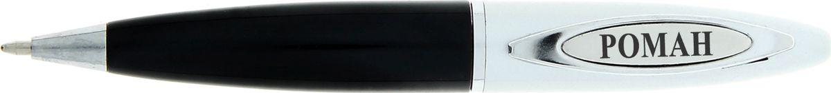 Ручка шариковая Роман цвет корпуса черный серебристый синяя449263Ручка в коробке Роман - это не только качественная и удобная письменная принадлежность, но и яркий оригинальный аксессуар для стильных мужчин. С такой ручкой каждый может почувствовать себя уникальным, ведь она не просто красивая и функциональная, она – предназначается именно вам! Корпус ручки, выполненный в черно-золотом цвете, выгодно подчеркнет любой образ. Благодаря поворотному механизму вы ни за что не оставите на одежде чернильное пятно и сможете всегда носить ее с собой!