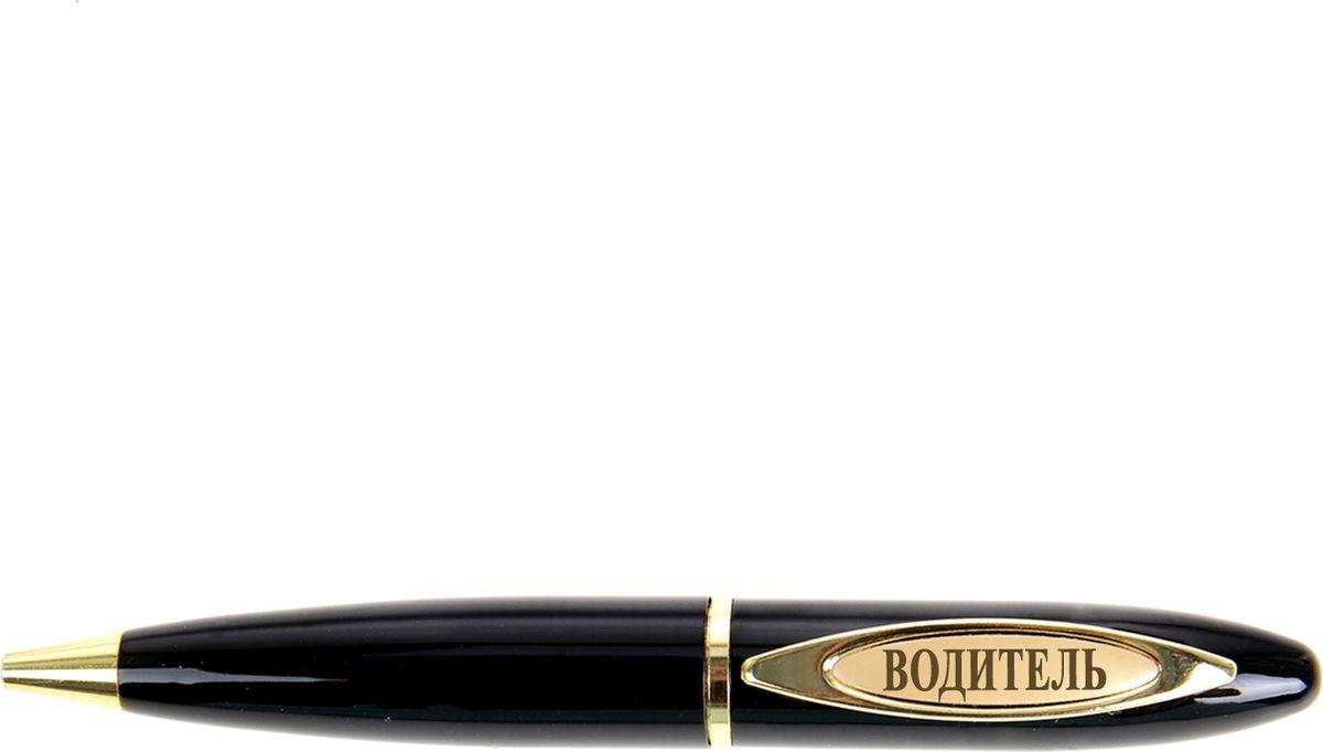 Ручка Водитель Ровных дорог и хороших попутчиков синяя585268При современном темпе жизни без ручки никуда, и одним из важных критериев при ее выборе является внешний вид и механизм, ведь это не только письменная принадлежность, но и стильный аксессуар. А также ручка – это отличный подарок. Наша уникальная разработка Ручка Водитель. Ровных дорог и хороших попутчиков объединила в себе классическую форму и оригинальный дизайн. Она выполнена в лаконичном черно-золотом цвете, с изысканной гравировкой на креплении. Благодаря поворотному механизму вы никогда не поставите чернильное пятно на одежде и будете на высоте.