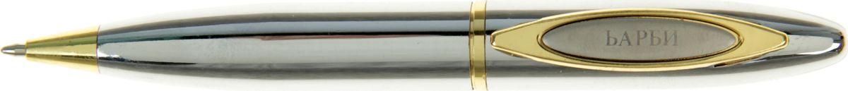 Ручка шариковая От всего сердца Барби синяя585277Очаровательные подарки не обязательно должны быть большими. Порой, достаточно всего лишь письменной ручки. Она давно стала незаменимым аксессуаром, который должен быть в сумочке каждой девушки. Наша уникальная разработка Ручка сувенирная Барби придется по вкусу любой ценительнице прекрасных и функциональных аксессуаров. Сочетая в себе два классических цвета – золотистый и серебряный, с эффектной гравировкой и удобным поворотным механизмом, она становится одним из лучших подарков по поводу и без.