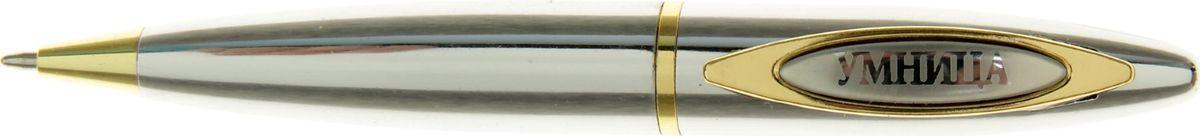 Ручка шариковая Умница синяя585280Очаровательные подарки не обязательно должны быть большими. Порой, достаточно всего лишь письменной ручки. Она давно стала незаменимым аксессуаром, который должен быть в сумочке каждой девушки. Наша уникальная разработка Ручка сувенирная Умница, в коробке придется по вкусу любой ценительнице прекрасных и функциональных аксессуаров. Сочетая в себе два классических цвета – золотистый и серебряный, с эффектной гравировкой и удобным поворотным механизмом, она становится одним из лучших подарков по поводу и без.