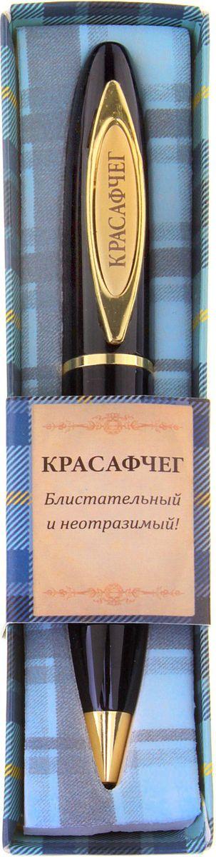 Ручка шариковая Красафчег синяя585294При современном темпе жизни без ручки никуда, и одним из важных критериев при ее выборе является внешний вид и механизм, ведь это не только письменная принадлежность, но и стильный аксессуар. А также ручка – это отличный подарок. Наша уникальная разработка Ручка сувенирная Красафчег объединила в себе классическую форму и оригинальный дизайн. Она выполнена в лаконичном черно-золотом цвете, с изысканной гравировкой на креплении. Благодаря поворотному механизму вы никогда не поставите чернильное пятно на одежде и будете на высоте.