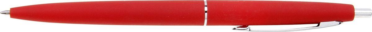 Calligrata Ручка шариковая Лого цвет корпуса красный синяя