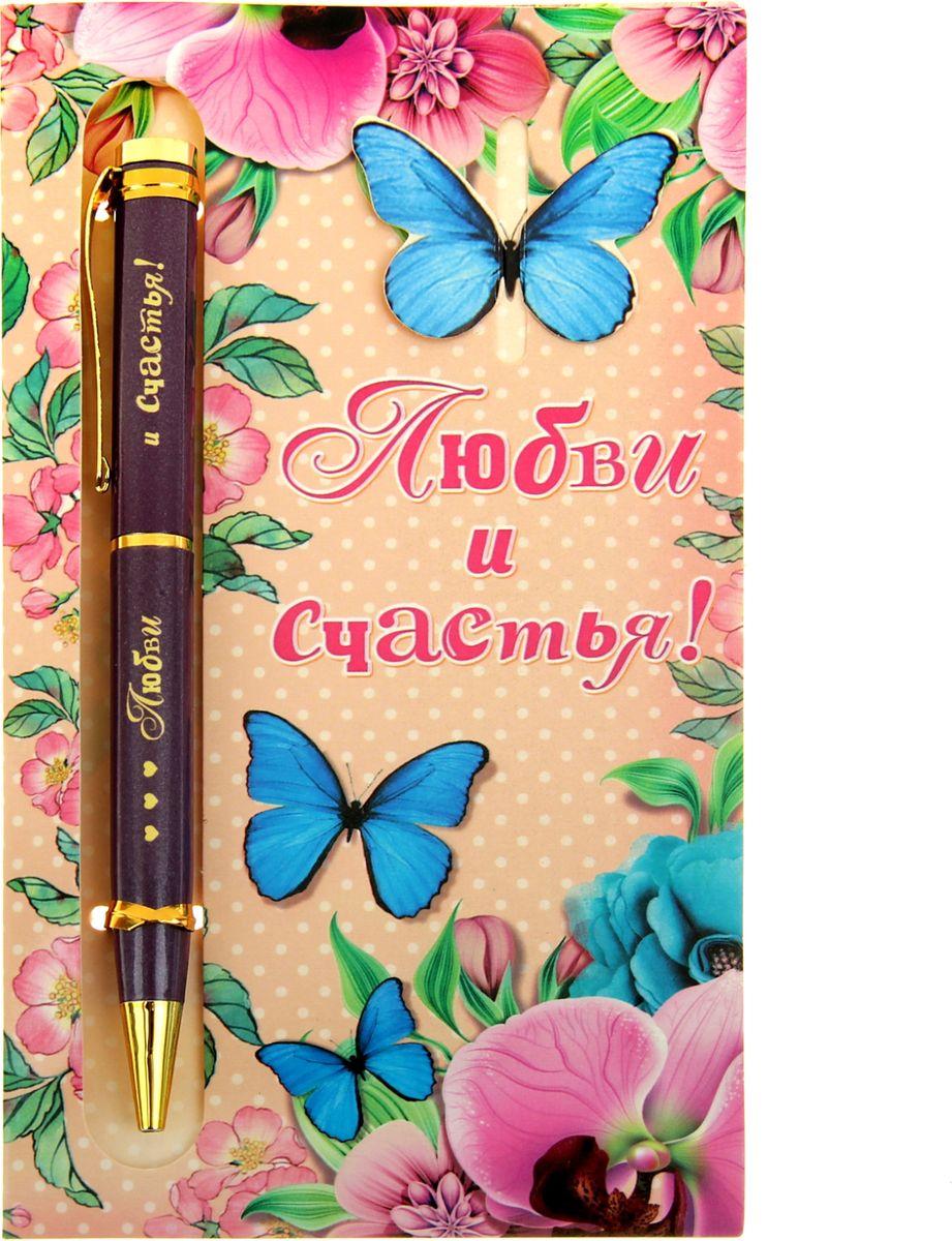 Noname Ручка шариковая Любви и счастья на открытке синяя 603070