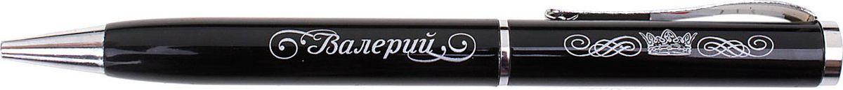 Ручка шариковая Тайна имени Валерий синяя608172Именная Ручка Валерий, в бархатном мешочке - это по-настоящему индивидуальный подарок. Выполненная в эффектной черно-серебряной цветовой гамме, она прекрасно дополнит образ своего обладателя и, без сомнения, станет излюбленным стильным аксессуаром. А имя, выгравированное уникальным художественным шрифтом, придает изделию неповторимую лаконичность. Поворотный механизм надежен и удобен в повседневном использовании – ручка не откроется случайно и не оставит синих чернильных пятен на одежде. Именной бархатный мешочек придает изделию неповторимые шарм и очарование, делая подарок еще более желанным.