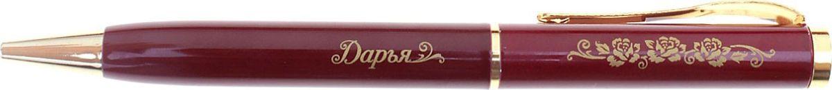 Ручка шариковая Дарья синяя608184Хотите сделать по-настоящему индивидуальный подарок? Тогда вам непременно понравится стильная и удобная именная Ручка Дарья, в бархатном мешочке. Выполненная в насыщенном бордовом цвете в сочетании с золотистый гравировкой, сделанная уникальным художественным шрифтом, она станет достойным дополнением образа своей обладательницы. Поворотный механизм надежен и удобен в повседневном использовании – ручка не откроется случайно и не оставит синих чернильных пятен на одежде. Мягкий бархатный мешочек придает изделию неповторимый шарм, делая его желанным подарком по поводу и без.