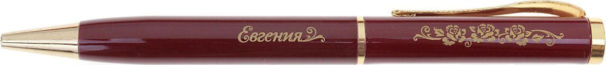 Ручка шариковая Евгения синяя608188Хотите сделать по-настоящему индивидуальный подарок? Тогда вам непременно понравится стильная и удобная именная Ручка Евгения, в бархатном мешочке. Выполненная в насыщенном бордовом цвете в сочетании с золотистый гравировкой, сделанная уникальным художественным шрифтом, она станет достойным дополнением образа своей обладательницы. Поворотный механизм надежен и удобен в повседневном использовании – ручка не откроется случайно и не оставит синих чернильных пятен на одежде. Мягкий бархатный мешочек придает изделию неповторимый шарм, делая его желанным подарком по поводу и без.