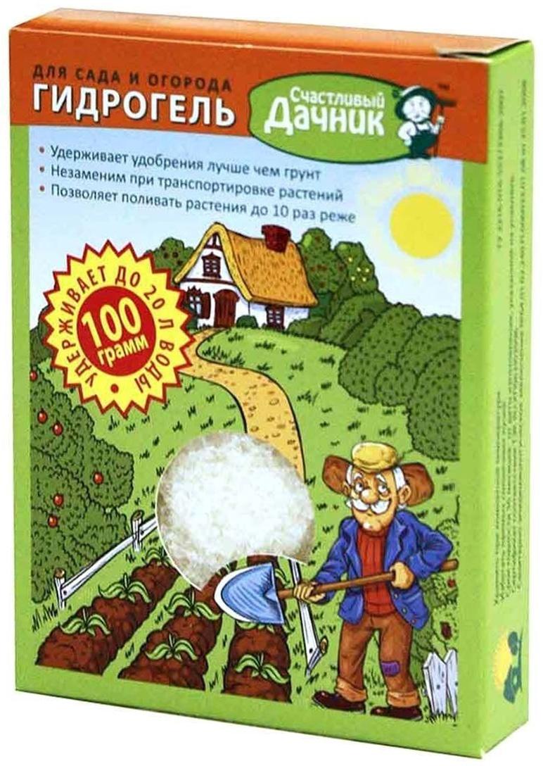 Гидрогель для сада и огорода Счастливый дачник, 100 г4610006180697Гидрогель Счастливый дачник представляет собой полимерный абсорбент, впитывающий воду и при высыхании почвы, отдающий влагу растениям. Он поглощает воду в 100-200 раз больше своего собственного веса, вместе с водой способен впитывать жидкие удобрения (один грамм гидрогеля удерживает от 100 до 200 грамм воды (зависит от содержания примесей в воде)). При высыхании гидрогель принимает свой первоначальный вид (кристаллический) и готов к новому циклу при последующем увлажнении. Эта способность сохраняется на протяжении трех лет. Гидрогель вносится в почву, смеси, компосты и любые другие субстраты, использующиеся для выращивания растений. Его можно использовать в комнатном цветоводстве, при посадке деревьев и кустарников, цветов, овощей, для выращивания рассады, при закладке газонов, в тепличном хозяйстве. Теперь вам не нужно заботиться о поддержании оптимального режима влажности почвы - растения возьмут из геля воды и растворенных в ней веществ ровно столько, сколько им нужно....