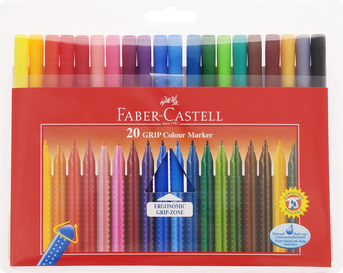 Фломастеры GRIP, набор цветов, в футляре, 20 цветов155320Набор фломастеров GRIP, 20 цветов, в футляре. Материал: пластик.