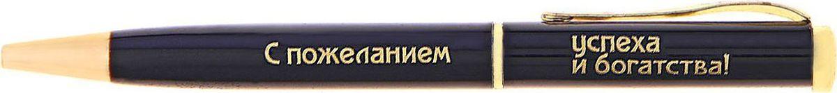 Ручка шариковая С пожеланием успеха и богатства синяя709075Современная ручка – это не просто письменная принадлежность, но и стильный аксессуар, способный добавить ярких акцентов в образ своего обладателя. Ручка в бархатном мешочке С пожеланием успеха и богатства ( Надпись на мешочке: Успех начинается с малого!) разработана для поклонников оригинальных деталей. Изюминкой изделия является серебряная гравировка, сделанная уникальным художественным шрифтом на ручке и бархатном мешочке классического черного цвета, лаконично дополняющих друг друга. Поворотный механизм надежно защитит владельца от синих чернильных пятен на одежде!