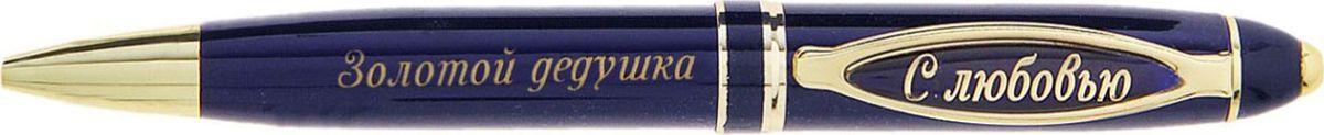 Ручка шариковая Золотой дедушка синяя732955Ручка - это незаменимый атрибут современного человека дома и в офисе. А ручка в подарочной упаковке из искусственной экокожи с золотым нанесением - это великолепный подарок для членов вашей семьи, которые оценят такой подарок по достоинству. Шариковая ручка выполнена в синем металлическом лакированном корпусе. Оригинальный дизайн ручки дополняют блестящие золотистые детали и теплая надпись. Подача стержня осуществляется посредством механизма поворотного действия. Такой подарок может пополнить коллекцию сувениров, либо же стать началом новой коллекции.