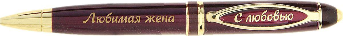 Ручка шариковая Любимая жена синяя 732958732958Считаете, что презент для любимой женщины должен быть не только красивым, но и полезным? Ручка в подарочной упаковке из искусственной экокожи с золотым нанесением Любимая жена - именно такой аксессуар. Она поможет записать планы, разгадать кроссворд, записаться в салон красоты и многое другое, что может понадобиться вашей спутнице жизни. Шариковая ручка выполнена в бордовом металлическом лакированном корпусе. Оригинальный дизайн ручки дополняют блестящие золотистые детали и теплая надпись. Подача стержня осуществляется посредством механизма поворотного действия. Она поможет вам выразить вашу любовь и передать все нежные чувства, которые вы испытываете к близкому человеку.