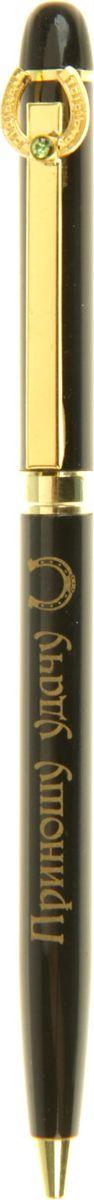 Ручка шариковая Приношу удачу синяя799370Стильно – не значит скучно. Наша эксклюзивная придется по вкусу всем поклонникам модных и функциональных аксессуаров, лаконично дополняющих любой образ. Очаровательная золотая гравировка и удобная форма корпуса делает этот сувенир неповторимым, а главное полезным подарком с нотками индивидуальности. Изделие выполнено в классической цветовой гамме, оснащено поворотным механизмом, который позволяет держать ручку не только в сумке или на столе, но и в кармане, не опасаясь протеканий и чернильных пятен. Сувенир комплектуется авторской упаковкой с душевными пожеланиями, что сделает ваш подарок еще более запоминающимся.