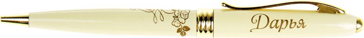 Ручка шариковая Тайна имени Дарья синяя865608Хотите сделать по-настоящему индивидуальный подарок? Тогда вам непременно понравится стильная и удобная именная . Выполненная в неповторимо нежном цветовом сочетании пастельного и золотого оттенков, она прекрасно дополнит образ своей обладательницы. А имя, выгравированное уникальным художественным шрифтом, придает изделию изысканность и шарм! Поворотный механизм надежен и удобен в повседневном использовании – ручка не откроется случайно и не оставит синих чернильных пятен на одежде. Очаровательная коробочка с красочным цветочным принтом закрывается на скрытую магнитную кнопочку.