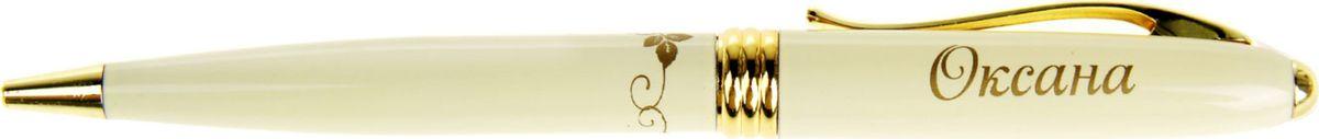 Ручка шариковая Тайна имени Оксана синяя865611Хотите сделать по-настоящему индивидуальный подарок? Тогда вам непременно понравится стильная и удобная именная . Выполненная в неповторимо нежном цветовом сочетании пастельного и золотого оттенков, она прекрасно дополнит образ своей обладательницы. А имя, выгравированное уникальным художественным шрифтом, придает изделию изысканность и шарм! Поворотный механизм надежен и удобен в повседневном использовании – ручка не откроется случайно и не оставит синих чернильных пятен на одежде. Очаровательная коробочка с красочным цветочным принтом закрывается на скрытую магнитную кнопочку.