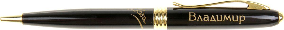 Ручка шариковая Тайна имени Владимир синяя865617Хотите сделать по-настоящему индивидуальный подарок? Тогда вам непременно понравится стильная и удобная именная . Выполненная в эффектной черно-золотистый цветовой гамме, она прекрасно дополнит образ своего обладателя и, без сомнения, станет излюбленным аксессуаром. А имя, выгравированное классическим шрифтом, придает изделию неповторимую лаконичность. Поворотный механизм надежен и удобен в повседневном использовании – ручка не откроется случайно и не оставит синих чернильных пятен на одежде. Оригинальная коробка в стиле ретро понравится любому мужчине и сделает такой подарок еще более желанным!