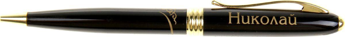 Ручка шариковая Тайна имени Николай синяя865619Хотите сделать по-настоящему индивидуальный подарок? Тогда вам непременно понравится стильная и удобная именная . Выполненная в эффектной черно-золотистый цветовой гамме, она прекрасно дополнит образ своего обладателя и, без сомнения, станет излюбленным аксессуаром. А имя, выгравированное классическим шрифтом, придает изделию неповторимую лаконичность. Поворотный механизм надежен и удобен в повседневном использовании – ручка не откроется случайно и не оставит синих чернильных пятен на одежде. Оригинальная коробка в стиле ретро понравится любому мужчине и сделает такой подарок еще более желанным!