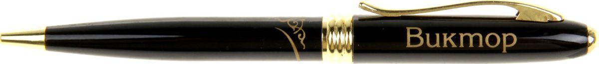 Ручка шариковая Тайна имени Виктор синяя865621Хотите сделать по-настоящему индивидуальный подарок? Тогда вам непременно понравится стильная и удобная именная . Выполненная в эффектной черно-золотистый цветовой гамме, она прекрасно дополнит образ своего обладателя и, без сомнения, станет излюбленным аксессуаром. А имя, выгравированное классическим шрифтом, придает изделию неповторимую лаконичность. Поворотный механизм надежен и удобен в повседневном использовании – ручка не откроется случайно и не оставит синих чернильных пятен на одежде. Оригинальная коробка в стиле ретро понравится любому мужчине и сделает такой подарок еще более желанным!