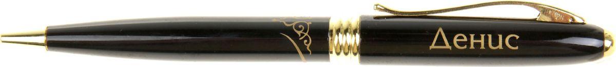 Ручка шариковая Тайна имени Денис синяя865622Хотите сделать по-настоящему индивидуальный подарок? Тогда вам непременно понравится стильная и удобная именная . Выполненная в эффектной черно-золотистый цветовой гамме, она прекрасно дополнит образ своего обладателя и, без сомнения, станет излюбленным аксессуаром. А имя, выгравированное классическим шрифтом, придает изделию неповторимую лаконичность. Поворотный механизм надежен и удобен в повседневном использовании – ручка не откроется случайно и не оставит синих чернильных пятен на одежде. Оригинальная коробка в стиле ретро понравится любому мужчине и сделает такой подарок еще более желанным!