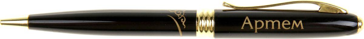 Ручка шариковая Тайна имени Артем синяя865625Хотите сделать по-настоящему индивидуальный подарок? Тогда вам непременно понравится стильная и удобная именная . Выполненная в эффектной черно-золотистый цветовой гамме, она прекрасно дополнит образ своего обладателя и, без сомнения, станет излюбленным аксессуаром. А имя, выгравированное классическим шрифтом, придает изделию неповторимую лаконичность. Поворотный механизм надежен и удобен в повседневном использовании – ручка не откроется случайно и не оставит синих чернильных пятен на одежде. Оригинальная коробка в стиле ретро понравится любому мужчине и сделает такой подарок еще более желанным!