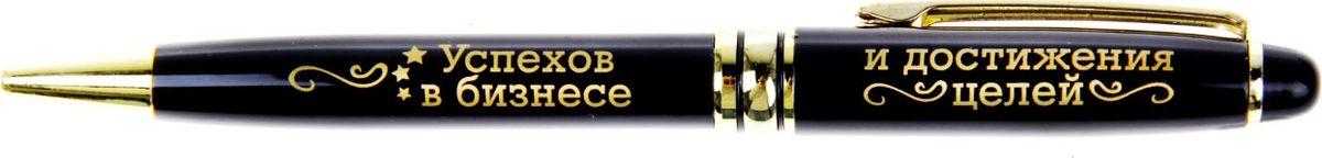 Ручка шариковая Успехов в бизнесе синяя865812Считаете, что подарок должен быть не только красивым, но и полезным? Ручка с уникальным дизайном – именно такой аксессуар. Она станет незаменимым помощником в работе и личной жизни, а ее стильный внешний вид будет дарить особое удовольствие при каждом использовании. Шариковая ручка выполнена в черном металлическом лакированном корпусе. Эксклюзивный дизайн ручки дополняют блестящие золотистые детали и оригинальная надпись. Подача стержня осуществляется посредством механизма поворотного действия. Такой подарок отлично подойдет для поздравления коллеги, делового партнера друга или близкого вам человека, наверняка принесет ему успех и финансовое благополучие.
