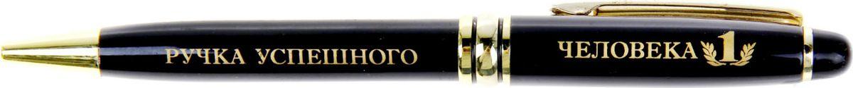Ручка шариковая Ручка успешного человека синяя865813Считаете, что подарок должен быть не только красивым, но и полезным? Ручка с уникальным дизайном – именно такой аксессуар. Она станет незаменимым помощником в работе и личной жизни, а ее стильный внешний вид будет дарить особое удовольствие при каждом использовании. Шариковая ручка выполнена в черном металлическом лакированном корпусе. Эксклюзивный дизайн ручки дополняют блестящие золотистые детали и оригинальная надпись. Подача стержня осуществляется посредством механизма поворотного действия. Такой подарок отлично подойдет для поздравления коллеги, делового партнера друга или близкого вам человека, наверняка принесет ему успех и финансовое благополучие.