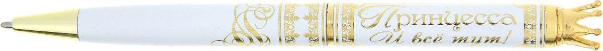 Ручка шариковая Принцесса синяя867757Стильная мелочь для идеального образа Хотите преподнести не только красивый, но и полезный подарок? Тогда вам непременно понравится наша эксклюзивная разработка — !Оригинальный и удобный аксессуар станет прекрасным украшением рабочего места. Фигурный наконечник и оригинальная надпись, выгравированная на ручке — то, что делает сувенир особенным. Такая ручка будет приятным подарком другу или коллеге!
