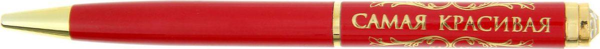 Ручка шариковая Самая красивая цвет корпуса красный синяя867763Стильная мелочь для идеального образа Хотите преподнести не только красивый, но и полезный подарок? Тогда вам непременно понравится наша эксклюзивная разработка — !Оригинальный и удобный аксессуар станет прекрасным украшением рабочего места. Фигурный наконечник и оригинальная надпись, выгравированная на ручке — то, что делает сувенир особенным. Такая ручка будет приятным подарком другу или коллеге!