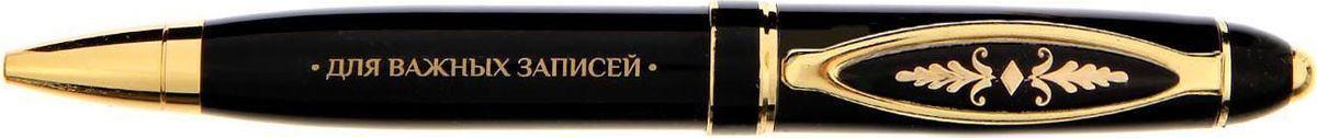 Ручка шариковая С уважением и благодарностью цвет корпуса черный синяя1502027Практичный и очень красивый презент. Он станет незаменимым помощником в делах, а оригинальный дизайн и надпись будет вдохновлять своего обладателя. Ручка упакована в изящный футляр, который подчеркивает значимость и элегантность аксессуара. Преимущества: футляр из искусственной кожи с тиснением золотистый фольгой оригинальная надпись индивидуальный дизайн. Такой аксессуар станет отличным подарком для друга, коллеги или близкого человека.
