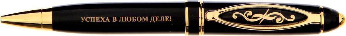 Ручка шариковая Лучшему директору синяя 15020281502028Практичный и очень красивый презент. Он станет незаменимым помощником в делах, а оригинальный дизайн и надпись будет вдохновлять своего обладателя. Ручка упакована в изящный футляр, который подчеркивает значимость и элегантность аксессуара. Преимущества: футляр из искусственной кожи с тиснением золотистый фольгой оригинальная надпись индивидуальный дизайн. Такой аксессуар станет отличным подарком для друга, коллеги или близкого человека.