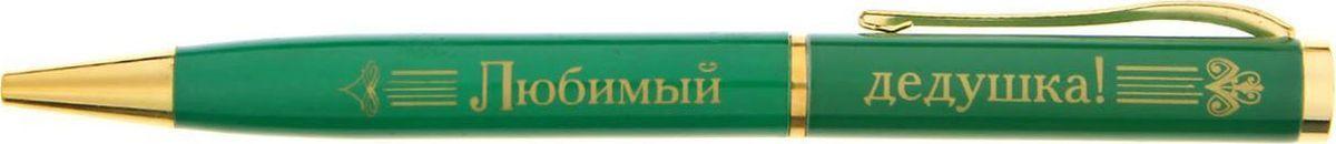 Ручка шариковая Любимый дедушка цвет корпуса зеленый синяя1502742Практичный и красивый сувенир. Он станет незаменимым помощником в делах, а оригинальный дизайн и надпись будут радовать своего обладателя и поднимать настроение каждый день. Ручка упакована в бархатный мешочек с пожеланием, поэтому вам не придется ломать голову над поисками упаковки. Преимущества: подарочная упаковка оригинальная надпись индивидуальный дизайн ручки. Такой аксессуар станет отличным подарком для друга, коллеги или близкого человека.