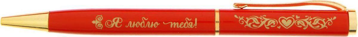 Ручка шариковая Счастье - это любить тебя синяя1502747Практичный и красивый сувенир. Он станет незаменимым помощником в делах, а оригинальный дизайн и надпись будут радовать своего обладателя и поднимать настроение каждый день. Ручка упакована в бархатный мешочек с пожеланием, поэтому вам не придется ломать голову над поисками упаковки. Преимущества: подарочная упаковка оригинальная надпись индивидуальный дизайн ручки. Такой аксессуар станет отличным подарком для друга, коллеги или близкого человека.