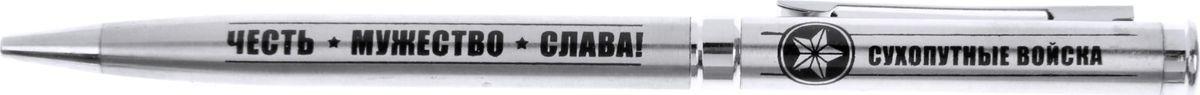 Ручка шариковая Сухопутные войска синяя896779Одним из обязательных аксессуаров лаконичного образа любого мужчины является стильная ручка. - это находка для тех, кто хочет преподнести не только красивый, но и функциональный подарок. Уникальный дизайн изделия, сочетающий в себе прочную металлическую основу и оригинальную поистине мужскую гравировку, делает его эффектным дополнением любого костюма или сумки. Ручка прикреплена к небольшой открытке в виде погона с пожеланиями на обратной стороне.