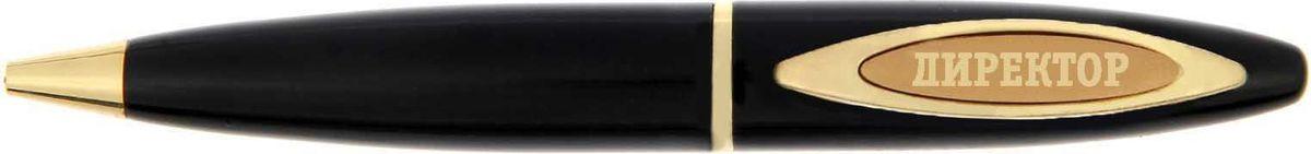 Ручка шариковая Самому лучшему директору синяя1371193Для работы очень важно удобство! Правильно подобранные аксессуары сделают рабочий процесс приятнее и настроят на нужную волну. — полезный, практичный и невероятно красивый подарок. Он станет незаменимым помощником в делах, а его стильный дизайн будет поднимать настроение ежедневно. Стержень подается посредством механизма поворотного действия. Яркий подарочный конверт избавит от необходимости искать подходящую упаковку. На обороте есть поле для имени получателя или теплых слов в его адрес. Дарите близким радость!