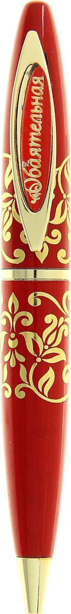 Ручка шариковая Обаятельная синяя127368Стильная и удобная - это яркий пример того, как должна выглядеть уникальная ручка. Такой подарок оценит любая девушка, ведь она без труда подчеркнет ее образ и добавит изюминку в стиль. Яркая и удобная, такая ручка станет отличным дополнением женской сумочки или ежедневника. Благодаря поворотному механизму ручка не оставит чернильных пятен и ее обладательница будет всегда на высоте.
