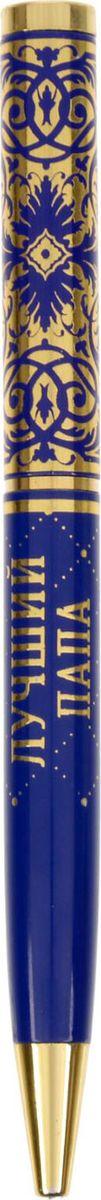 Ручка шариковая Лучшему папе на свете цвет корпуса синий синяя1524033Ручка подарочная Лучшему папе на свете в чехле из экокожи Практичный и очень красивый подарок. Он станет незаменимым помощником в делах, а оригинальный дизайн будет радовать своего обладателя и поднимать настроение каждый день. Преимущества: чехол из искусственной кожи с тиснением фольгой дизайнерская ручка. Такой аксессуар станет отличным подарком для друга, коллеги или близкого человека.