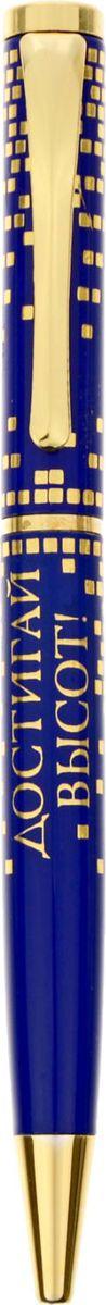 Ручка шариковая Покорения вершин синяя1524050Ручка подарочная Покорения вершин в чехле из экокожи Практичный и очень красивый подарок. Он станет незаменимым помощником в делах, а оригинальный дизайн будет радовать своего обладателя и поднимать настроение каждый день. Преимущества: чехол из искусственной кожи с тиснением фольгой дизайнерская ручка. Такой аксессуар станет отличным подарком для друга, коллеги или близкого человека.