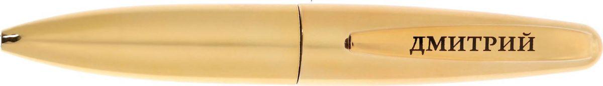 Ручка шариковая Дмитрий цвет корпуса золотистый синяя1546202Ручка на подарочной подложке Дмитрий - практичный и очень красивый подарок. Он станет незаменимым помощником в делах, а оригинальный дизайн будет радовать своего обладателя и поднимать настроение каждый день. Преимущества: именной подарок открытка с местом для поздравления индивидуальный дизайн. Такой аксессуар станет отличным подарком для друга, коллеги или близкого человека.