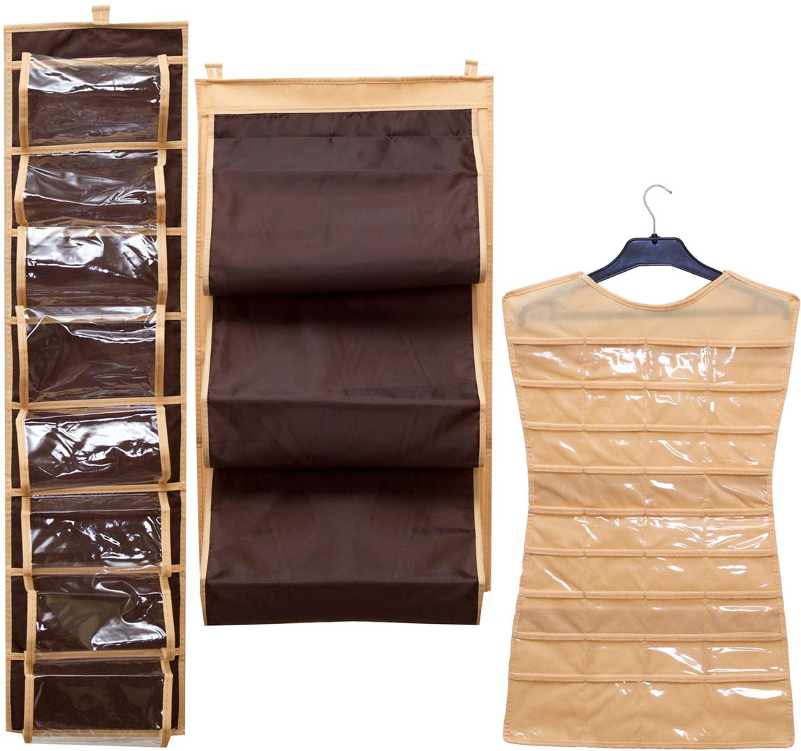 Набор органайзеров Homsu, подвесных, цвет: коричневый, 3 штDEN-23Набор органайзеров предназначен для удобного и компактного хранения различных вещей и бижутерии. Классический темно-коричневый цвет отлично дополняет интерьер, придавая ему оригинальный стиль. В набор входят 3 органайзера: Кофр подвесной для сумок темно-коричневый; Органайзер темно-коричневый подвесной двусторонний на 16 карманов; Органайзер темно-коричневый для бижутерии Выбирая набор органайзеров, вы приобретаете практичное хранение вещей, стильные аксессуары для интерьера и свободное пространство. 400х700; 200х800; 750х450