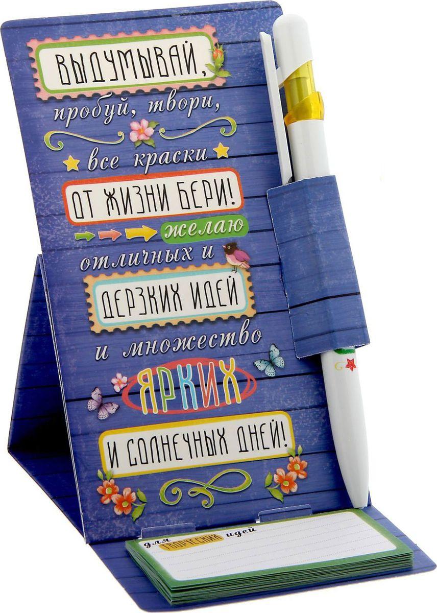 Ручка шариковая Ярких и солнечных дней на подставке с блоком для записей синяя1133028Подарочный набор Ручка на подставке с блоком Ярких и солнечных дней, 20 листов — чудесный знак внимания, которым Вы порадуете близкого человека в любой день, по поводу или просто так! Изящная ручка с гравировкой и оригинальный блок для записей непременно удивят получателя качеством, удобством и практичностью, а благодаря необычной упаковке-открытке Вы сможете передать дорогому человеку свои самые теплые чувства и искренние пожелания. Дарите близким хорошее настроение, и пусть каждый сюрприз станет особенным!