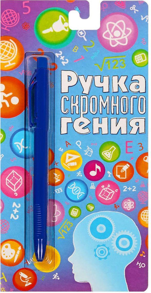 Ручка шариковая Ручка скромного гения на открытке синяя1768389Эта ручка сочетает в себе интересный дизайн и современный материал! Она удобна в использовании: густые чернила не расплываются на бумаге и не вытекают при переноске, а яркое индивидуальное оформление радует глаз Преимущества: картонная подложка-открытка индивидуальный дизайн пластиковый чехол-упаковка.