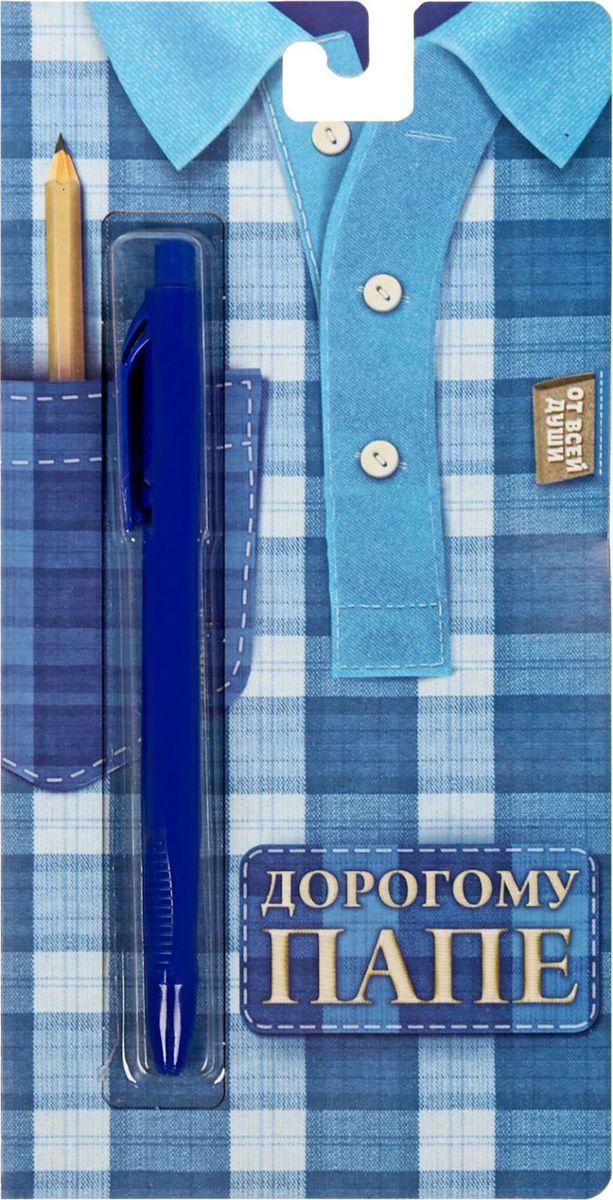 Ручка шариковая Дорогому папе на открытке синяя1768400Эта ручка сочетает в себе интересный дизайн и современный материал! Она удобна в использовании: густые чернила не расплываются на бумаге и не вытекают при переноске, а яркое индивидуальное оформление радует глаз. Преимущества: картонная подложка-открытка индивидуальный дизайн пластиковый чехол-упаковка.